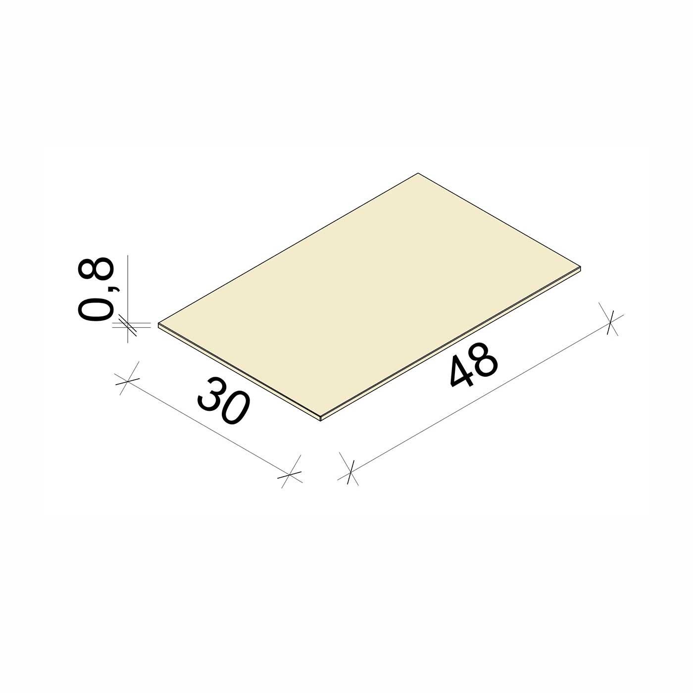 E.T. Stolle - Glasboden - Maße: 48 x 30 x 0,8 cm