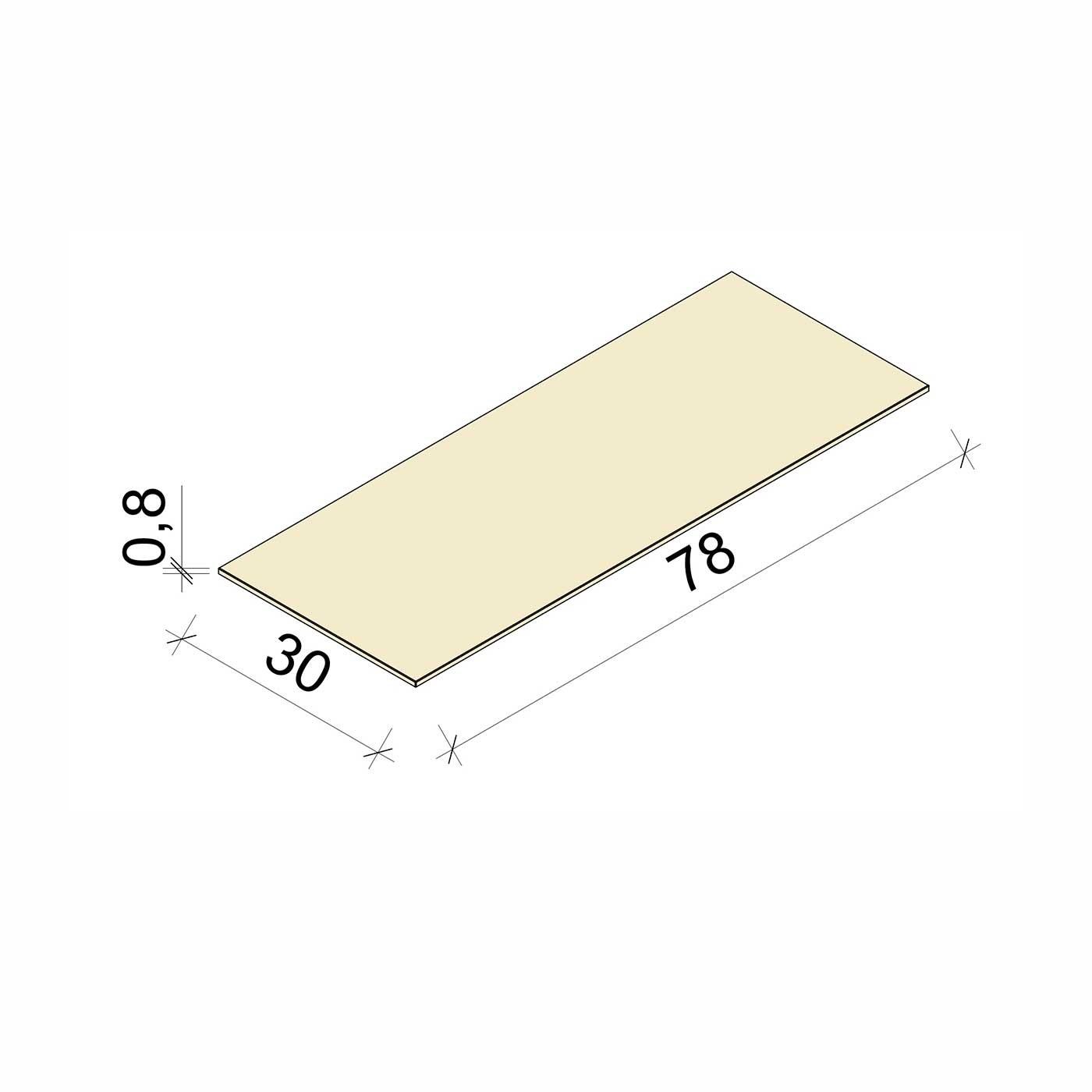 E.T. Stolle - Glasboden - Maße: 78 x 30 x 0,8 cm